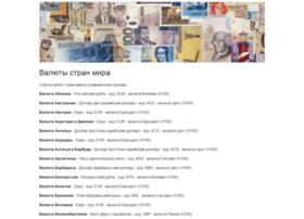 deal-bank.ru