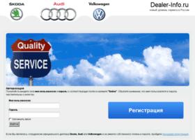 dealer-info.ru