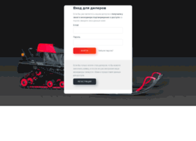 dealer.irbismotors.ru