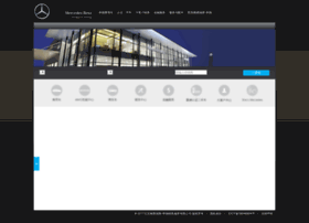 dealer.mercedes-benz.com.cn