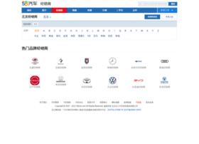 dealer.xgo.com.cn