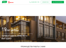 dealers.ecookna.ru