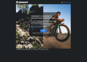 dealers.giant-bicycles.net