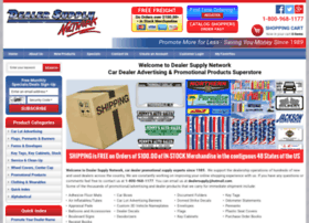 dealersupplynetwork.com