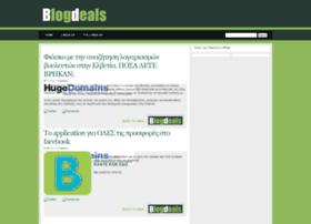 deals-gr.blogspot.com