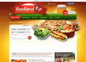 deals.foodland.gr