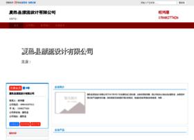 dealscook.com