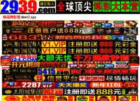 dealsmoi.com