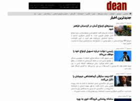 dean.ir