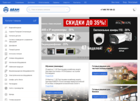 dean.ru