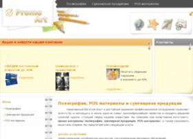 deaprint.ru