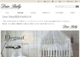 dear-baby.jp