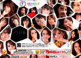 dearest-group.net