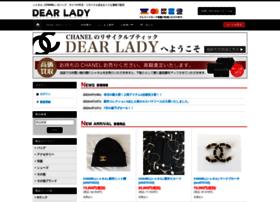 dearlady.jp