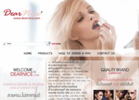 dearnice.com