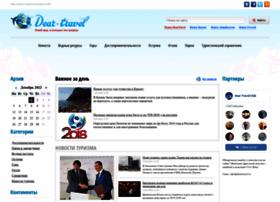 deartravel.ru