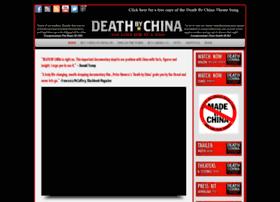 deathbychina.com