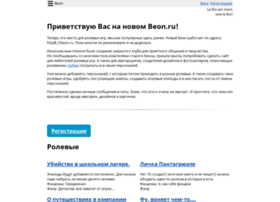 deathghost.beon.ru