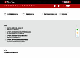 debaochina.com
