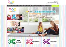 debebe.com.hk