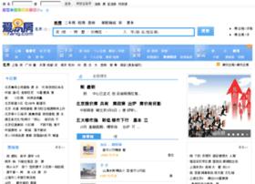 debug.iefang.com