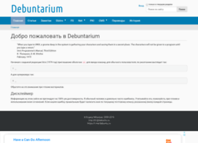 debuntu.ru