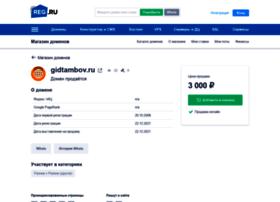 debut.gidtambov.ru