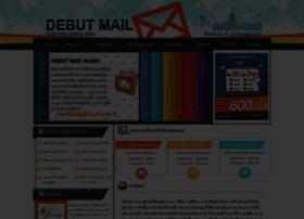 debutmail.com
