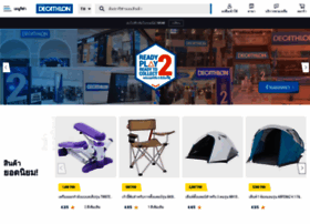 decathlon.co.th