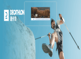 decathlon.com.cn