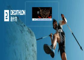 decathlon.com.cn