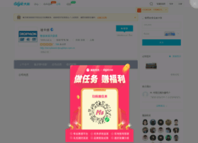 decathlon.dajie.com