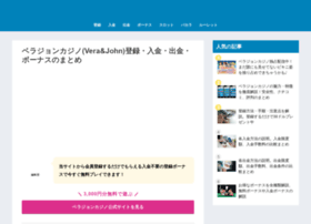 deceblog.net