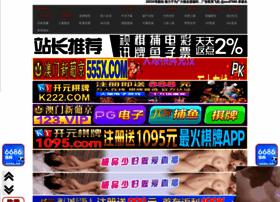 decentweblinks.com