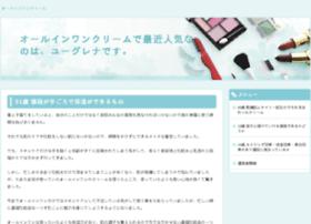 deco-blogs.com