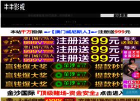 deco-zellige.com