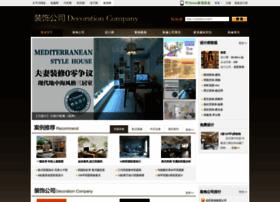 deco.pchouse.com.cn