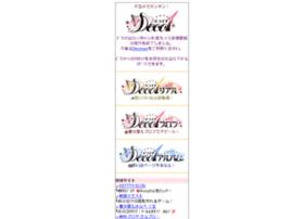 deco1.jp