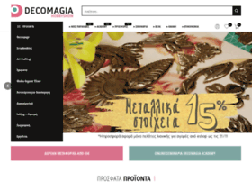 decomagia.gr
