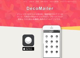 decomailer.awalker.jp