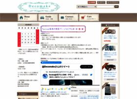 decomake.com