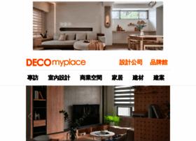 www.decomyplace.com Visit site