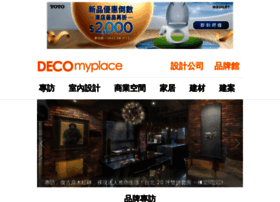 decomyplace.com