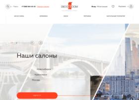deconsk.ru