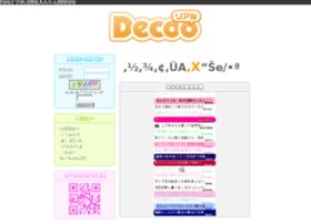 decoo.jp