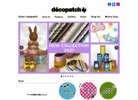 decopatch.jp
