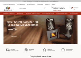 decor-sauna.ru