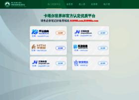 decoracion-casas.com