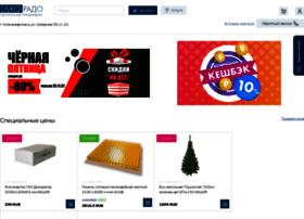 decorado.ru
