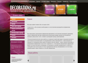 decorations.ru